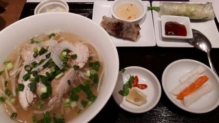 【町田|ランチ】ベトナムリゾートレストラン HaNoi  Machi(ハノイ マチ)で平日ランチ。野菜たっぷりでヘルシーに。生春巻きを堪能!