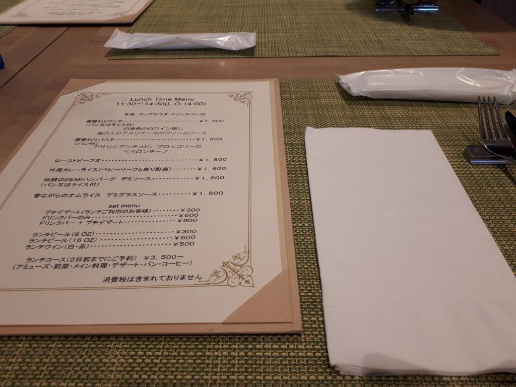テーブルセットとメニュー表