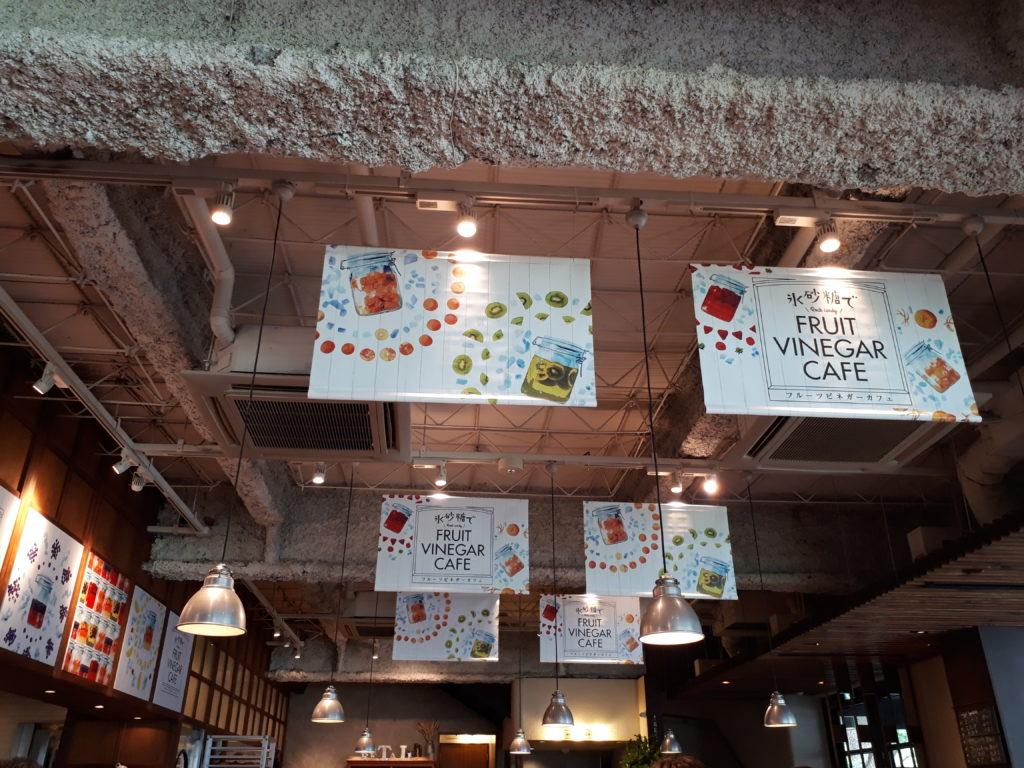 レストラン天井に貼られたポスター