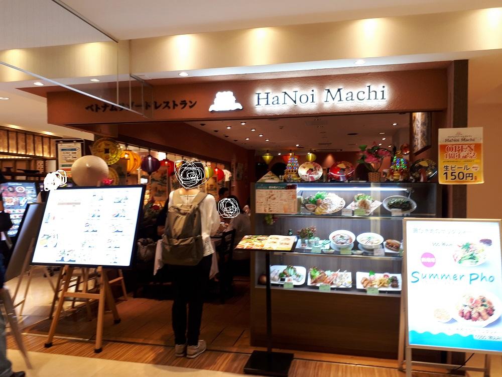 ベトナム料理店の店舗写真