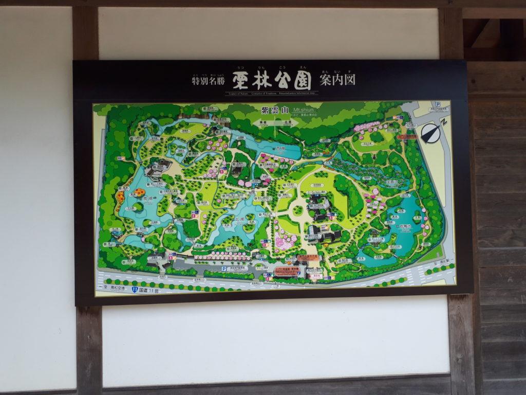 栗林公園 MAP