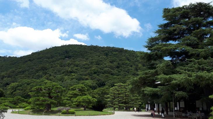 栗林公園 景色