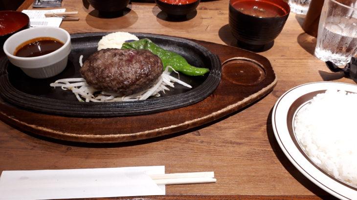 【五反田/ランチ】ミート矢澤(ミートヤザワ)で休日ランチ!牛肉たっぷりのハンバーグはやっぱりおいしかった!!