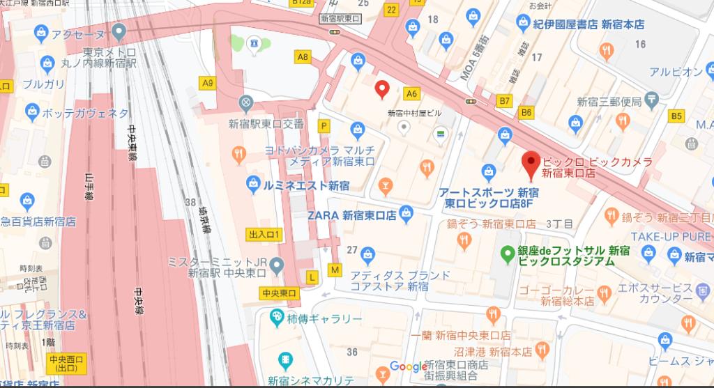 タカノ フルーツバーバイキング 新宿 MAP