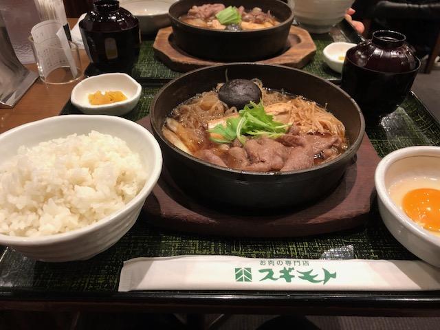 東京ミッドダウン お肉の専門店 スギモト
