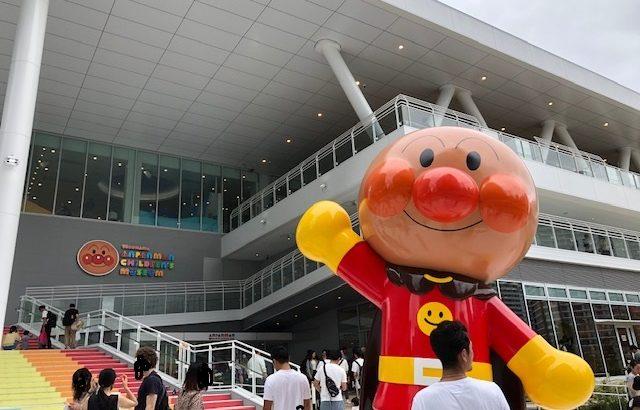 【横浜/アンパンマンミュージアム】3歳のお誕生日を横浜アンパンマンミュージアムでお祝い!子、大喜び!