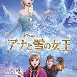 【映画】【アナと雪の女王2】吹替版を観てきたよ!オラフは子供に大人気で、劇場は子供の笑い声に包まれていたよ!