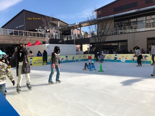 南町田グランベリーパーク スケート